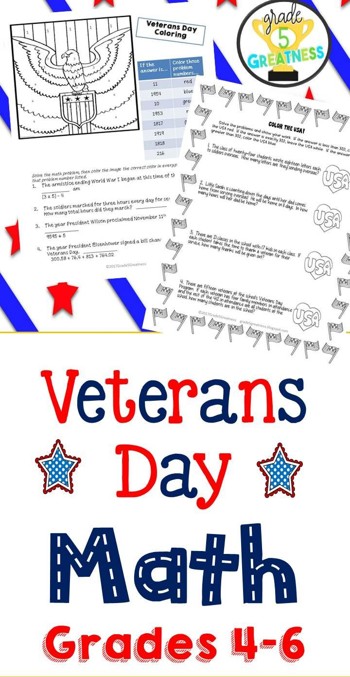 Veterans Day Math Worksheets Veterans Day Math Activities