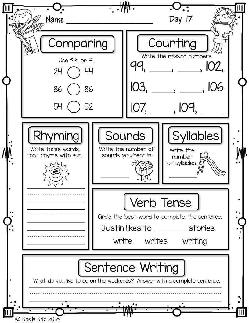 1st Grade Morning Work Worksheets First Grade Morning Work Freebie