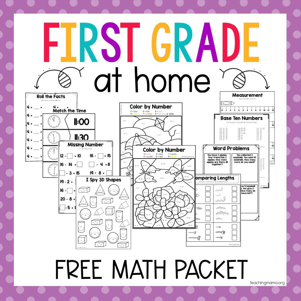 1st Grade Subtraction Worksheets First Grade at Home Math Packet Teaching Mama