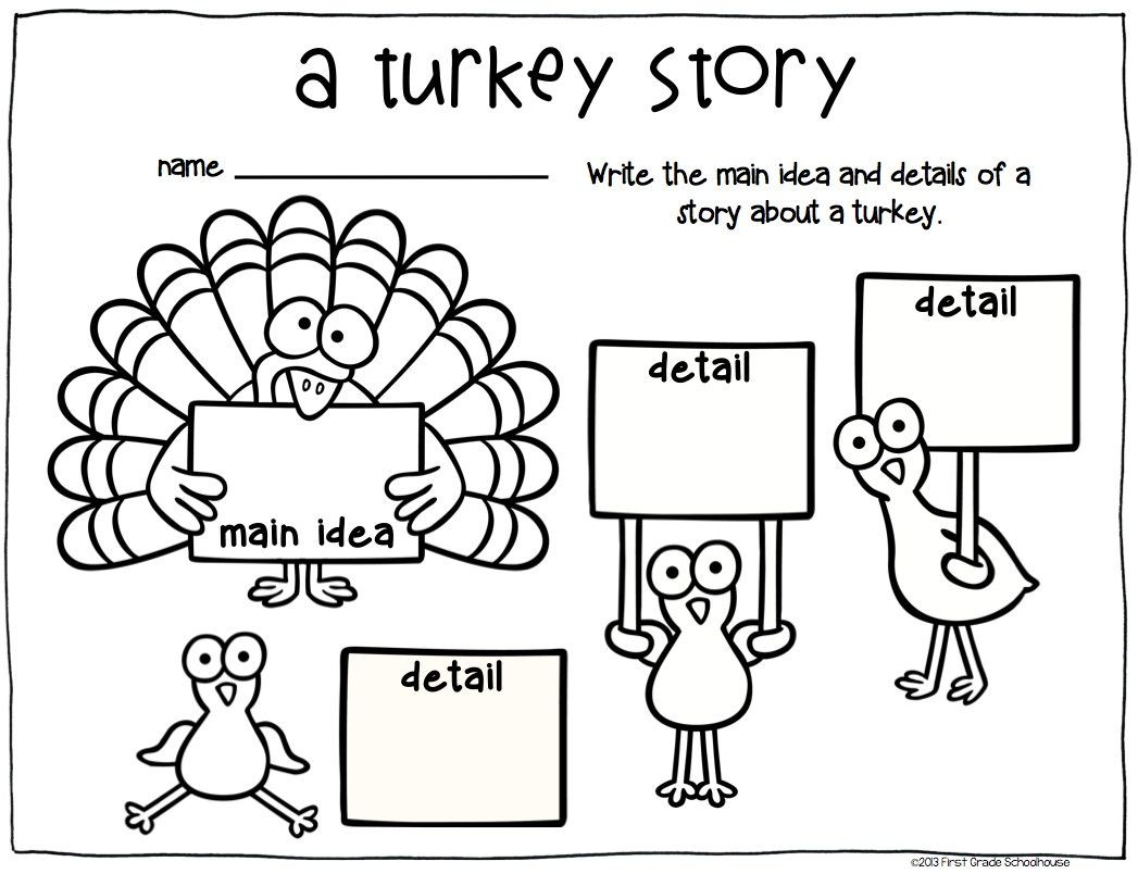 1st Grade Thanksgiving Worksheets Thanksgiving Writing for Firsties