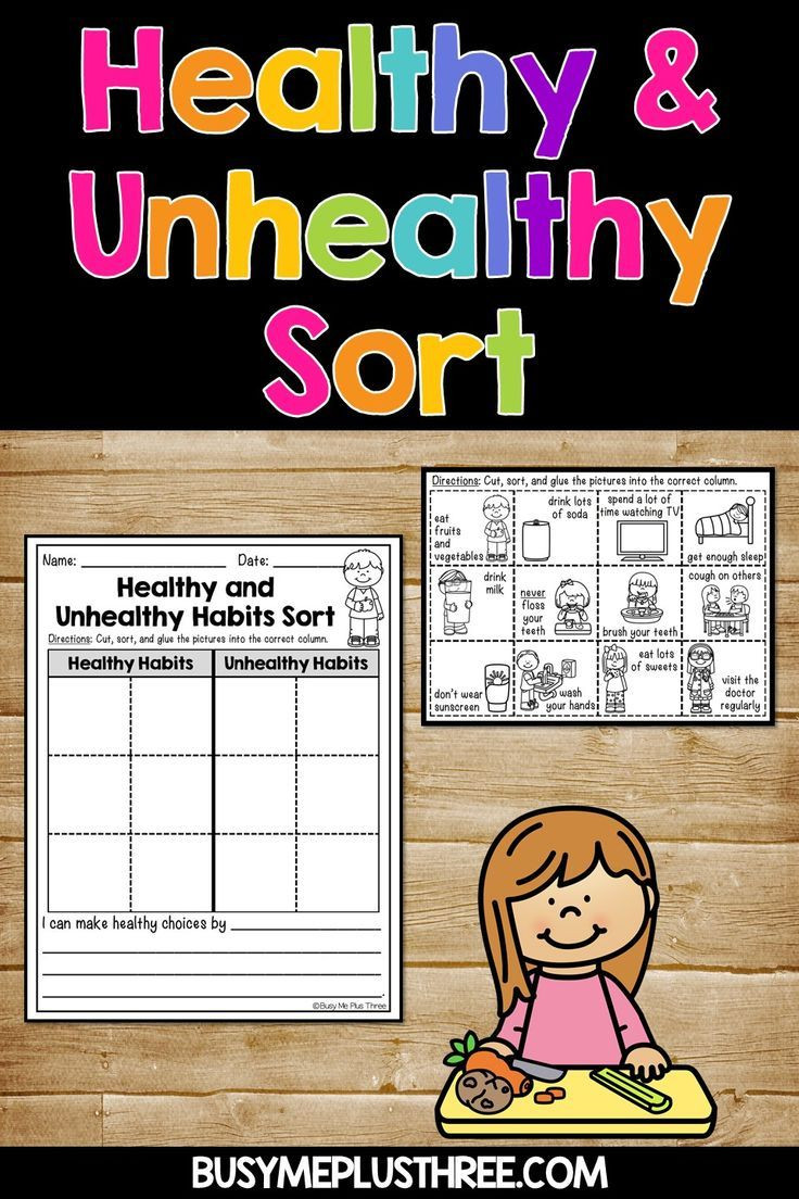 2nd Grade Health Worksheets Healthy Habits and Unhealthy Habits sort Worksheet Activity