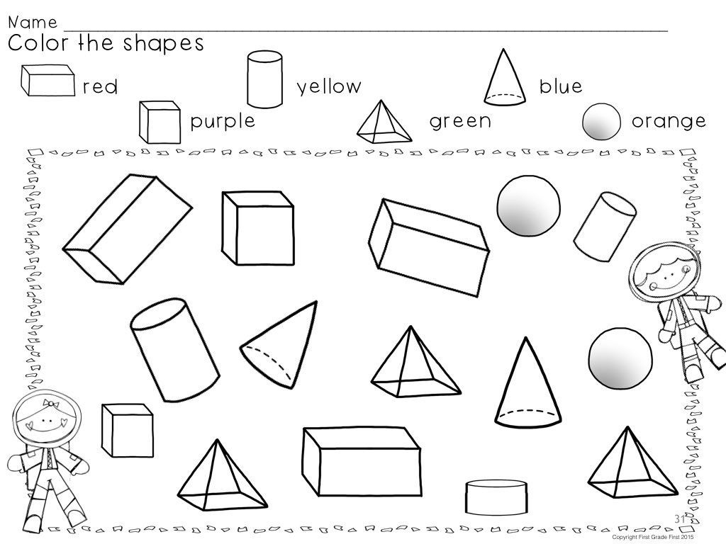 3d Shapes Worksheets 2nd Grade 3d Shapes Worksheets and Activities