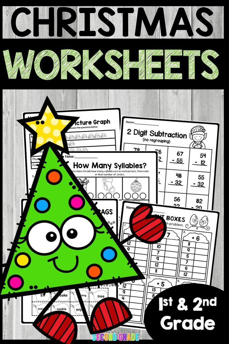 3rd Grade Christmas Worksheets Christmas Worksheets