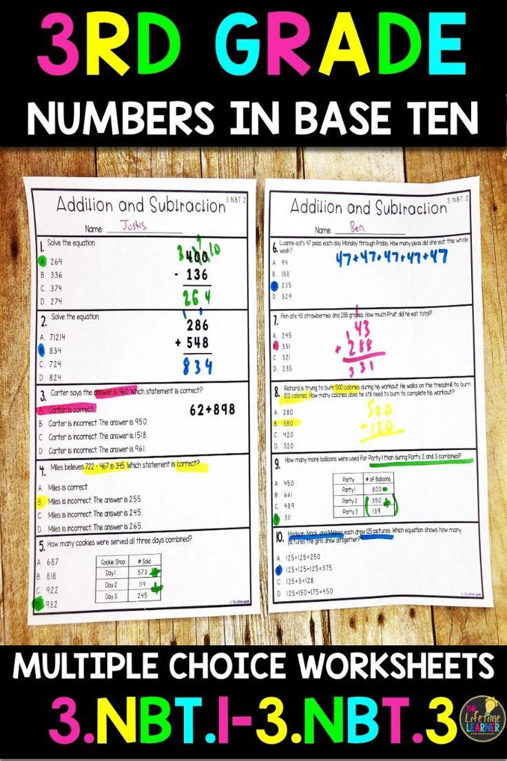 3rd Grade Math Enrichment Worksheets Numbers and Operations In Base Ten 3rd Grade Math Worksheets