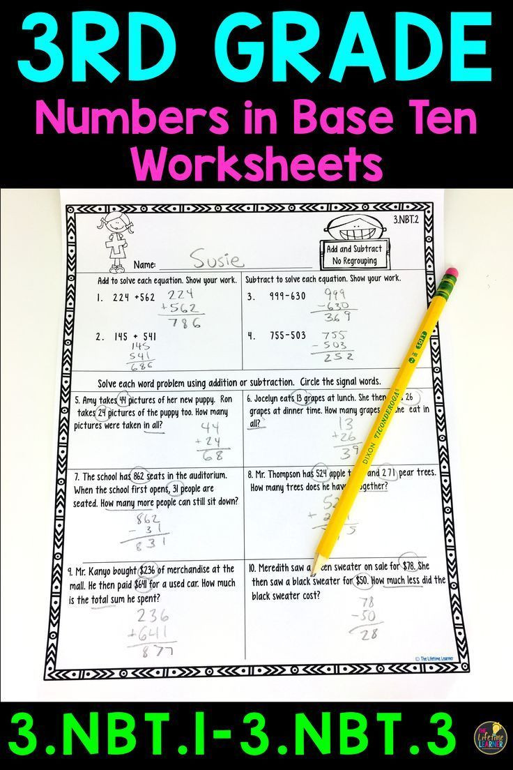 3rd Grade Math Enrichment Worksheets these Third Grade Math Worksheets are Perfect for 3rd