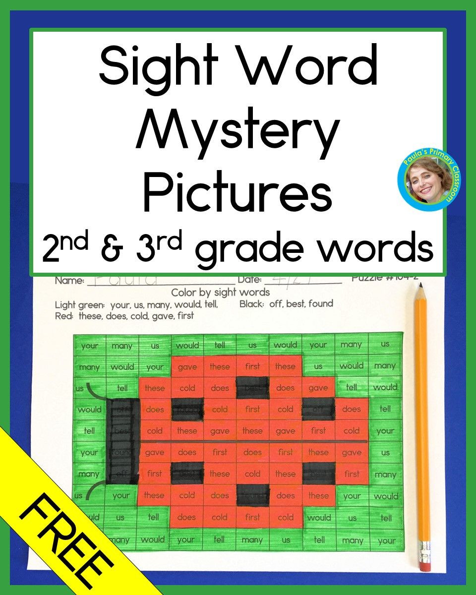 3rd Grade Sight Words Worksheets Sight Word Worksheets Ladybug Mystery Picture 2nd and 3rd