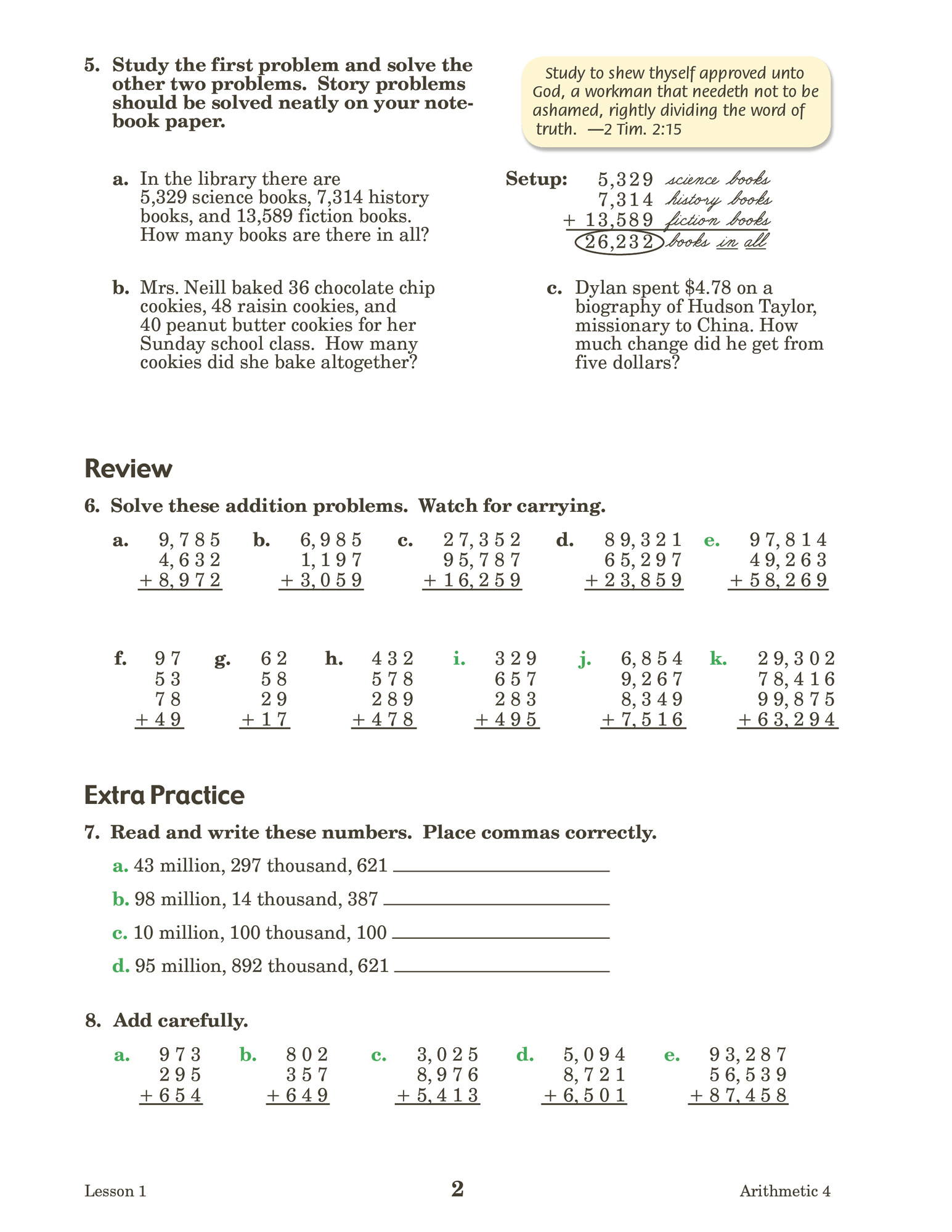 4th Grade Abeka Math Worksheets Abeka Math Worksheet