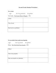 5th Grade Economics Worksheet 17 Best 2nd Grade social Stu S Worksheets Images On