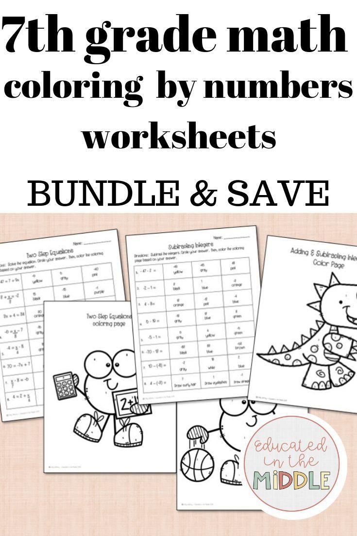 7th Grade Financial Literacy Worksheets 7th Grade Math Worksheets Color by Number