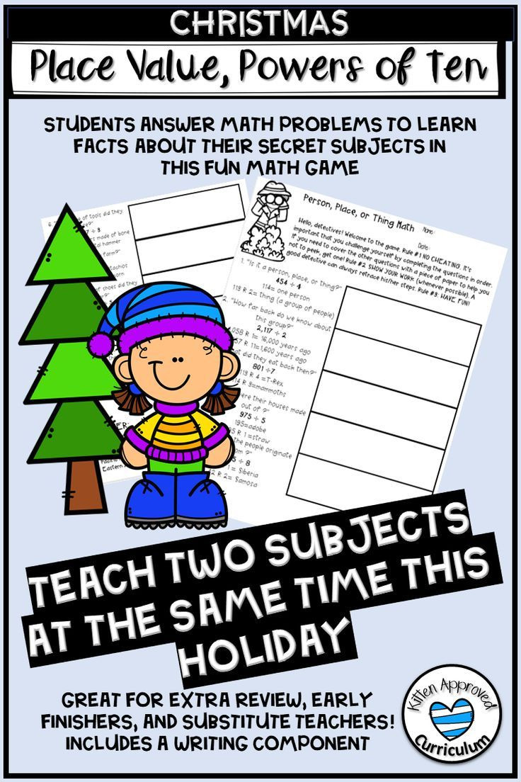 7th Grade Math Enrichment Worksheets Place Value Powers Of Ten Christmas Activity Math