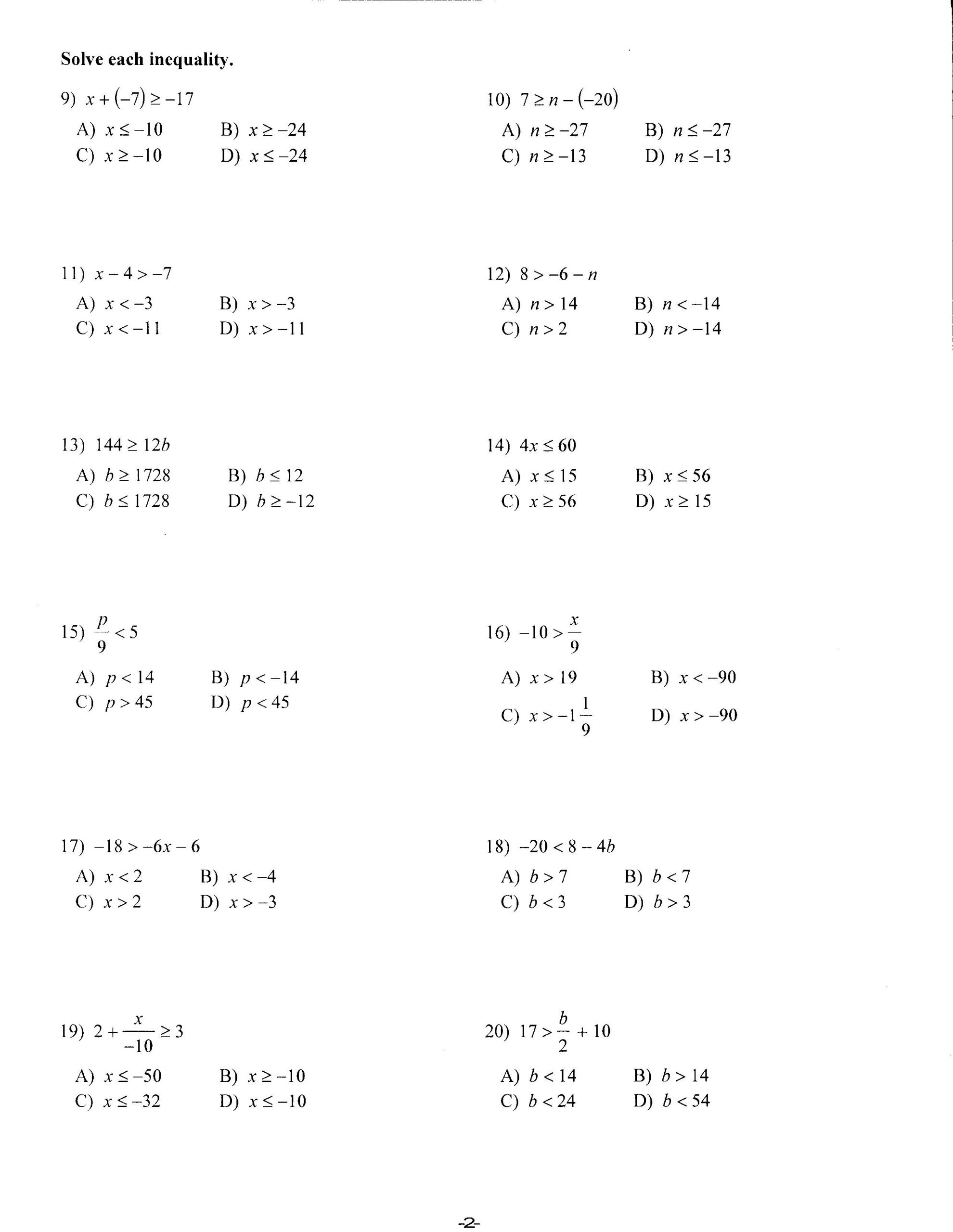 9th Grade Algebra Worksheets Education Algebra Worksheets Free
