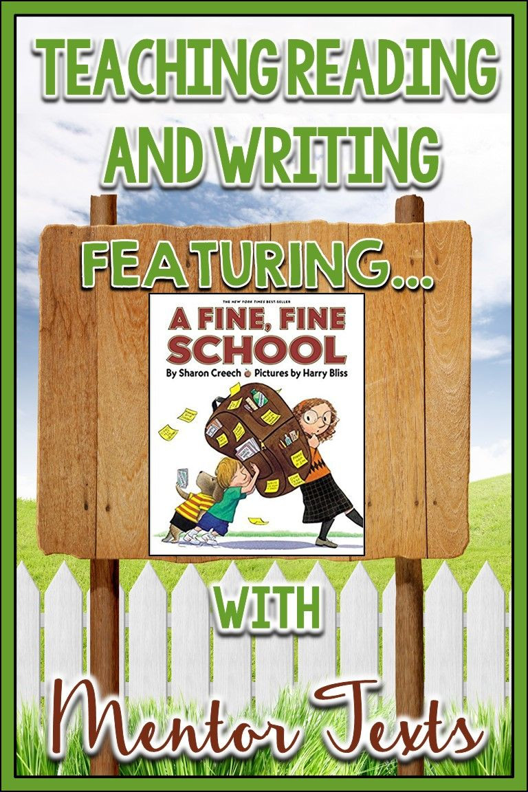 A Fine Fine School Worksheets A Fine Fine School Mentor Text for Teaching About