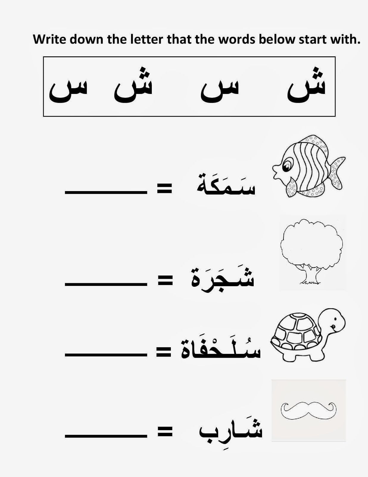 Arabic Alphabet Worksheets for Preschoolers Alif Ba Ta for Kids