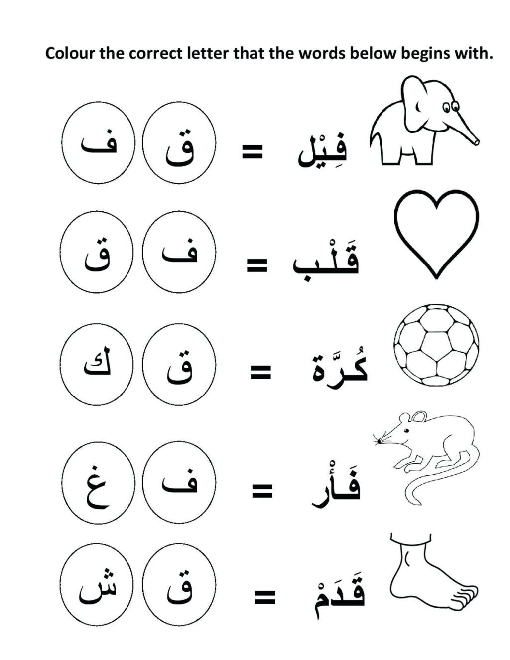 Arabic Alphabet Worksheets for Preschoolers Coloring Worksheets Arabic Alphabetoloring Pages Free