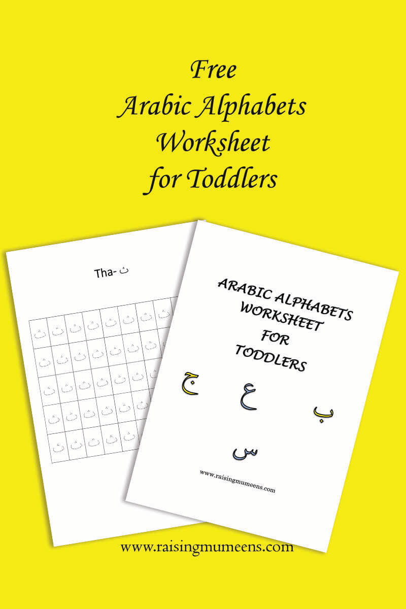 Arabic Alphabet Worksheets for Preschoolers Free Arabic Alphabet Worksheet for toddlers Raising Mumeens