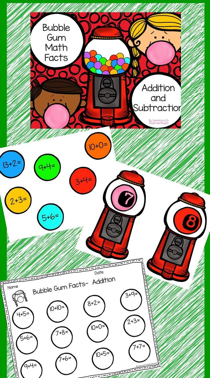Bubble Gum Math Worksheets Addition and Subtraction Math Facts