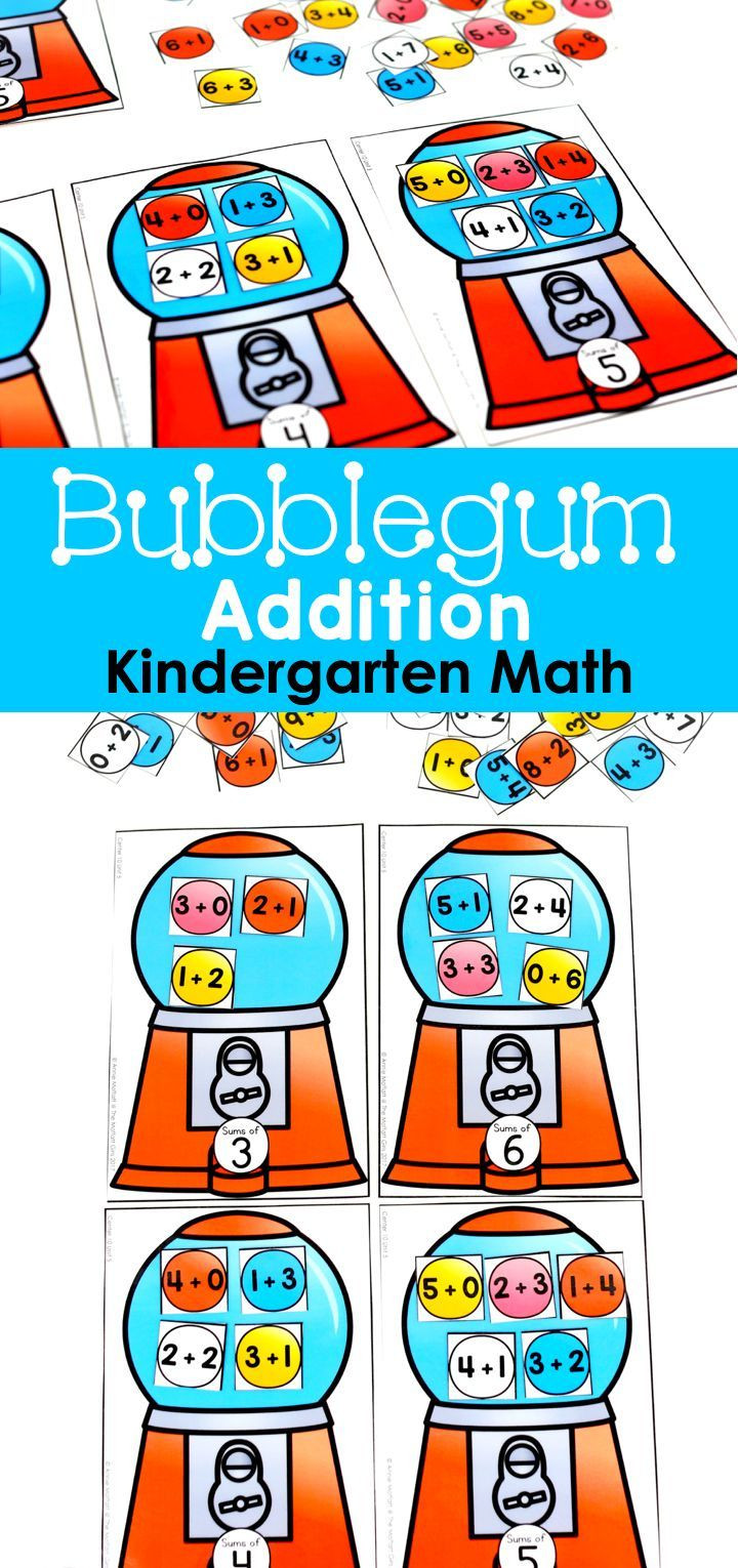 Bubble Gum Math Worksheets Kindergarten Math Addition