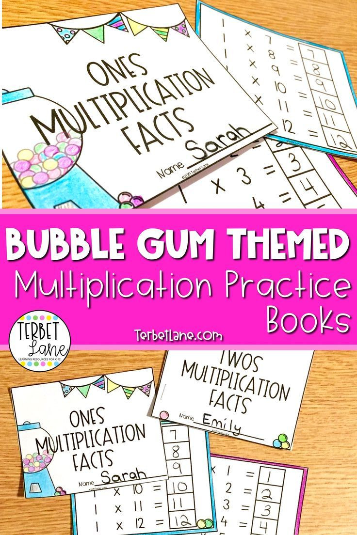 Bubble Gum Math Worksheets Multiplication Facts Practice Bubble Gum theme In 2020