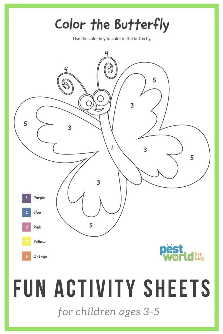 Bug Worksheets for Preschool Free Printable Color by Number Worksheets where Children