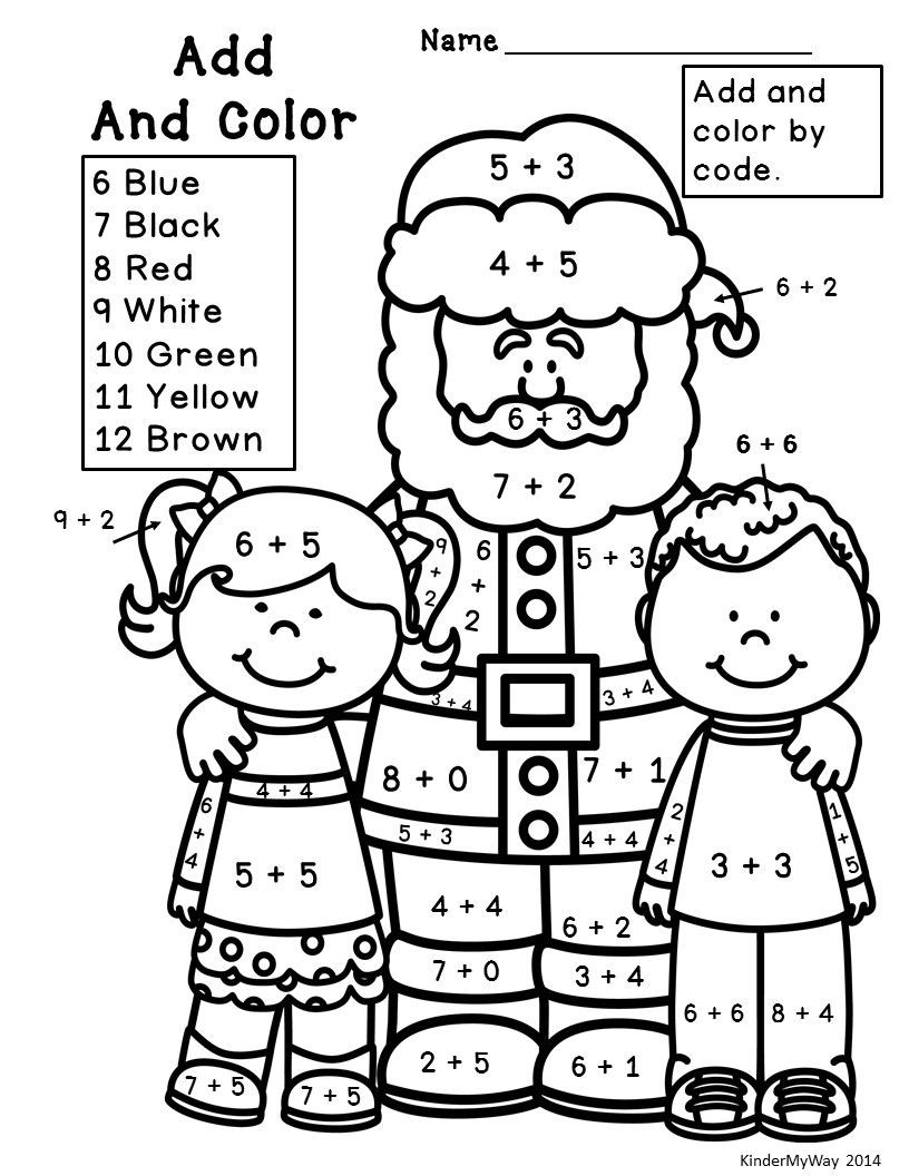 Christmas Coloring Math Worksheets Christmas Math Worksheets