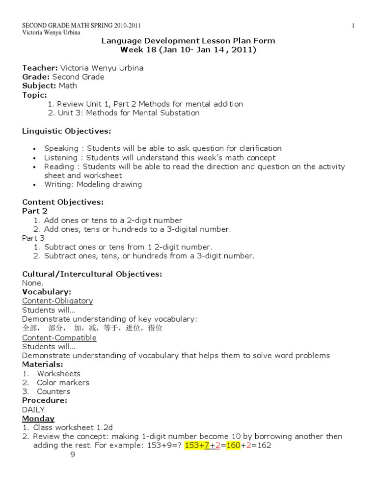 Compatible Numbers 3rd Grade Worksheets Sample Lesson Plan 1 Lesson Plan
