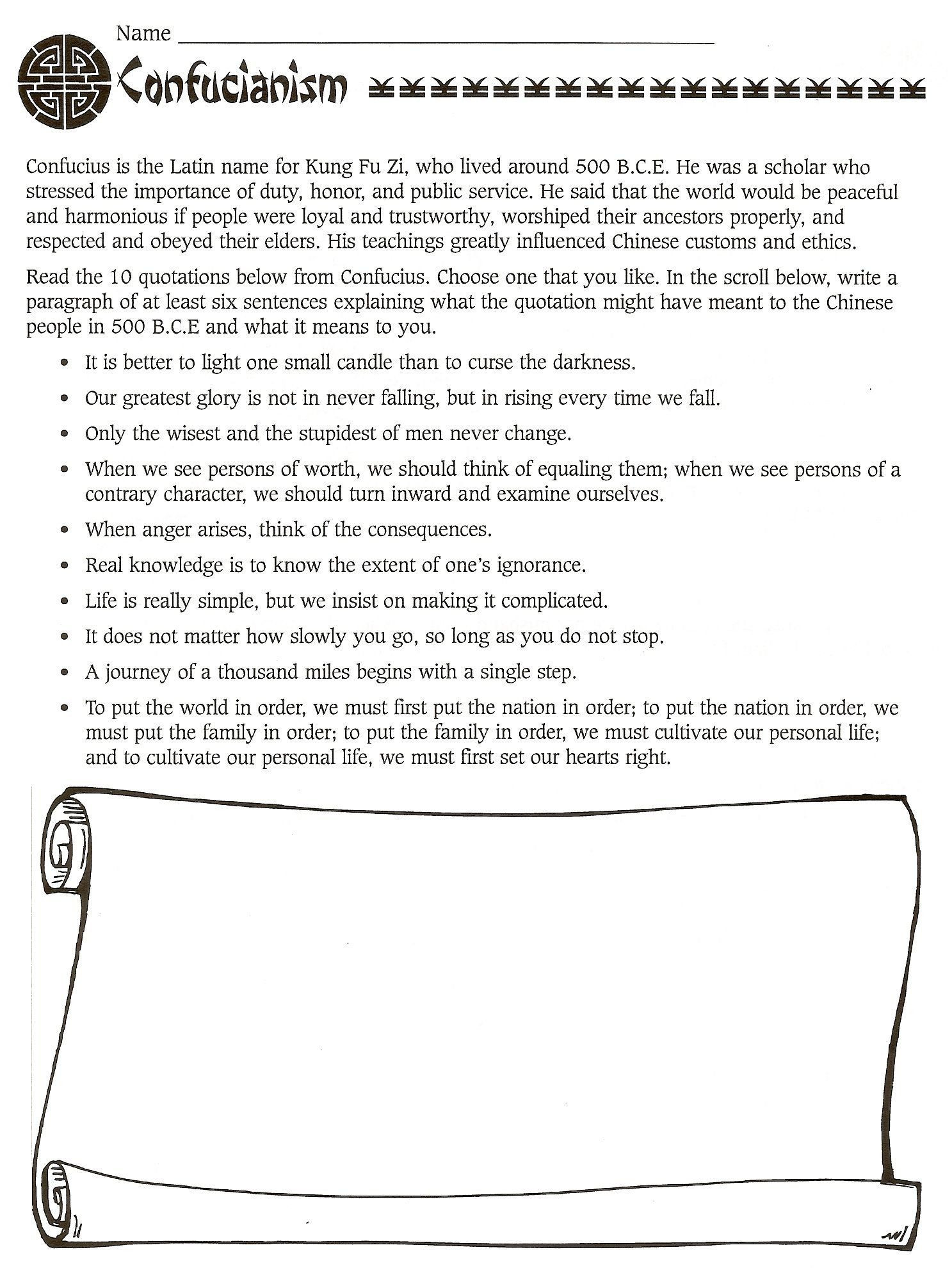 Confucius Worksheet for Middle School Confucius Worksheet for Middle School Confucianism In 2020