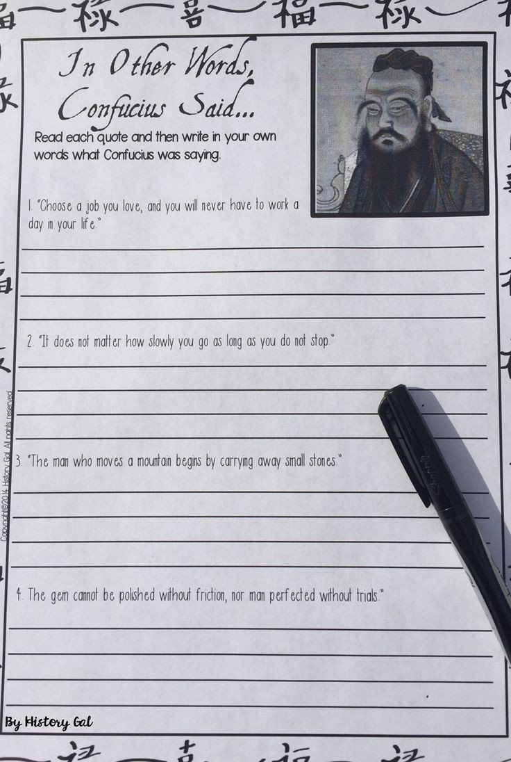 Confucius Worksheet for Middle School Pin On Printable Blank Worksheet Templates
