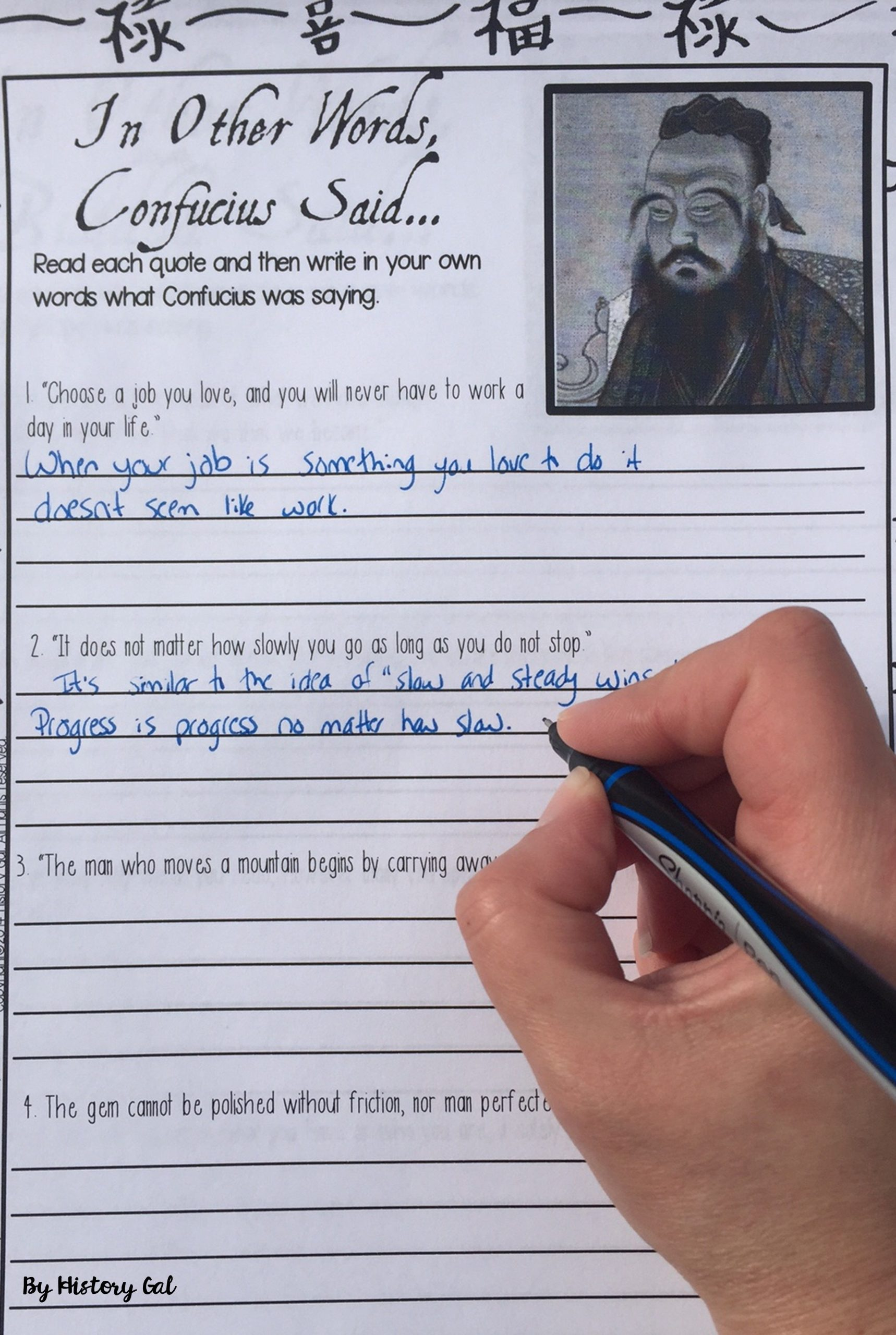 Confucius Worksheet for Middle School Words Of Wisdom From Confucius Laozi and Buddha