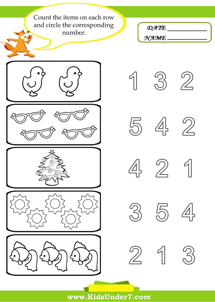 Counting Worksheets Preschool Kids Under 7 Preschool Counting Printables