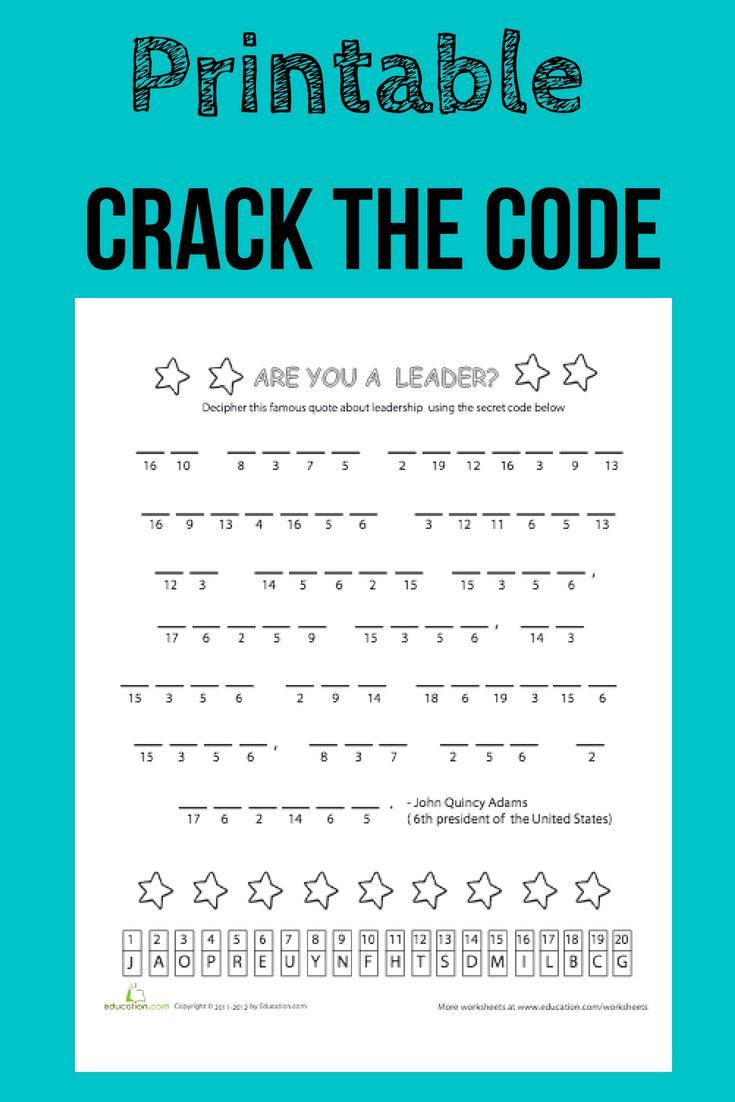 Cracking the Code Math Worksheets Pin On Math