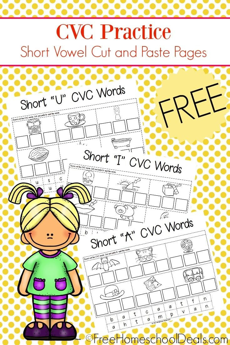 Cvc Worksheets for First Grade 205 Best Cvc Words Word Families Activities Images