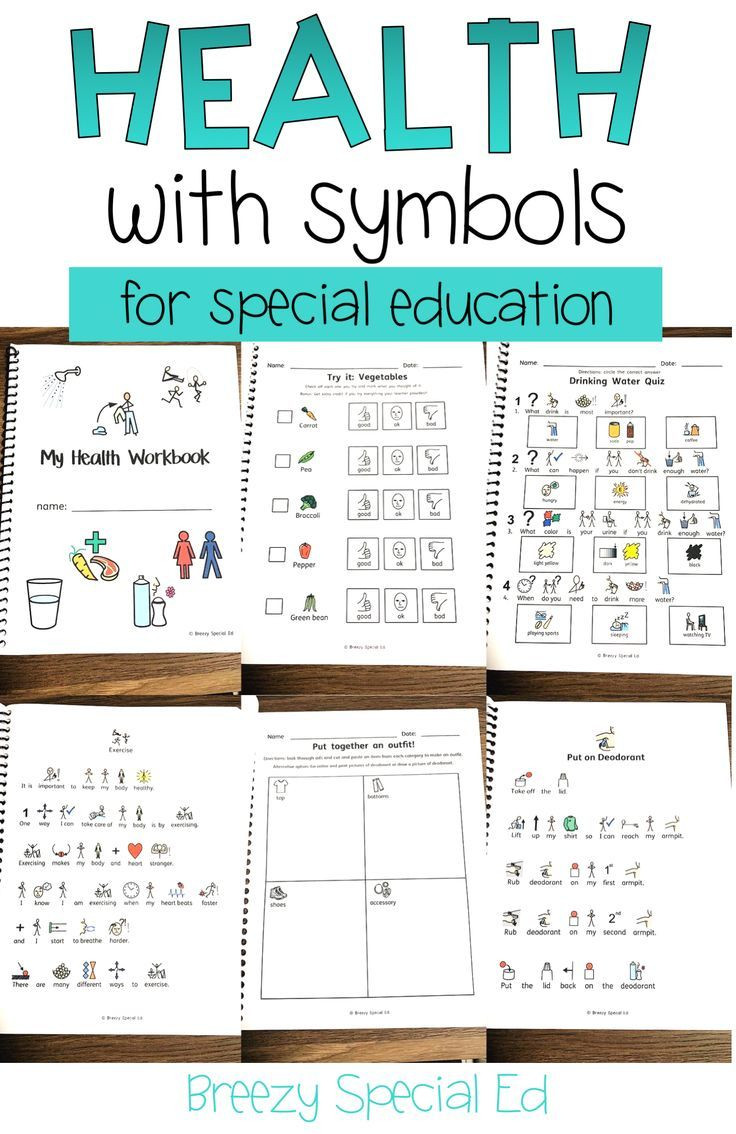 Daily Living Skills Worksheets Health Symbol Supported Stories and Activities