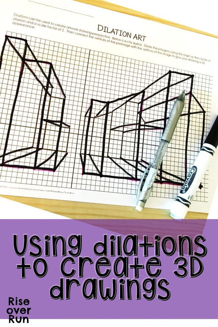 Dilations Worksheet 8th Grade Dilation Activity Creating 3 D Perspective Art