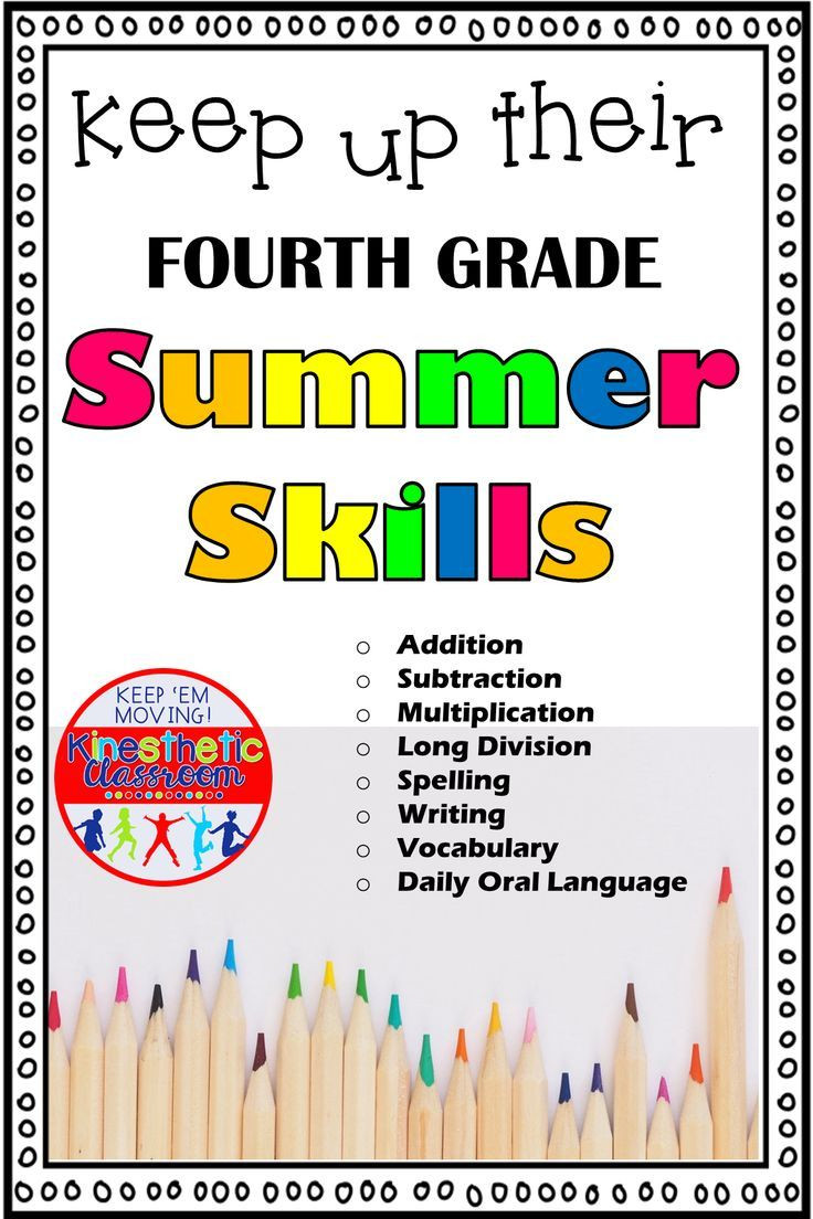 Dol 4th Grade Worksheets Need A Summer Packet that Will Help Your Students Keep Up On