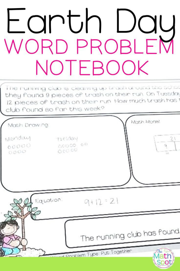 Earth Day Math Worksheets Earth Day First Grade Word Problems