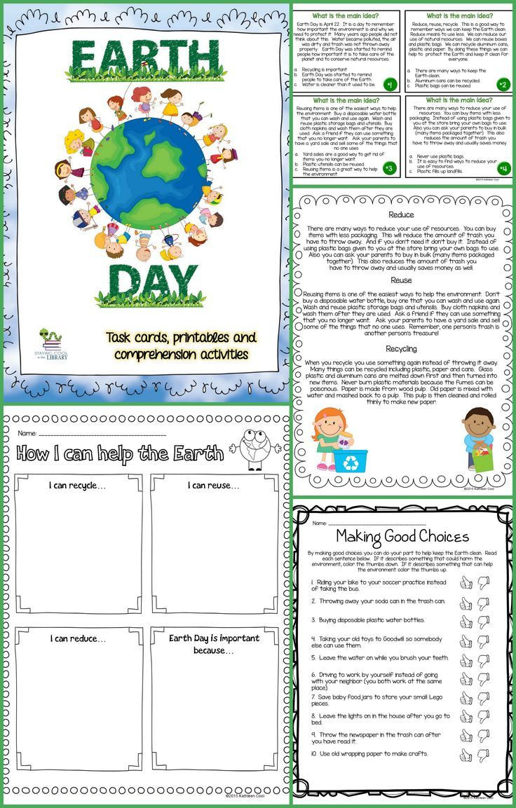 Earth Day Reading Comprehension Worksheets Earth Day Activities