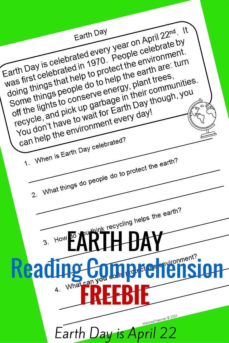 Earth Day Reading Comprehension Worksheets Earth Day Reading Prehension