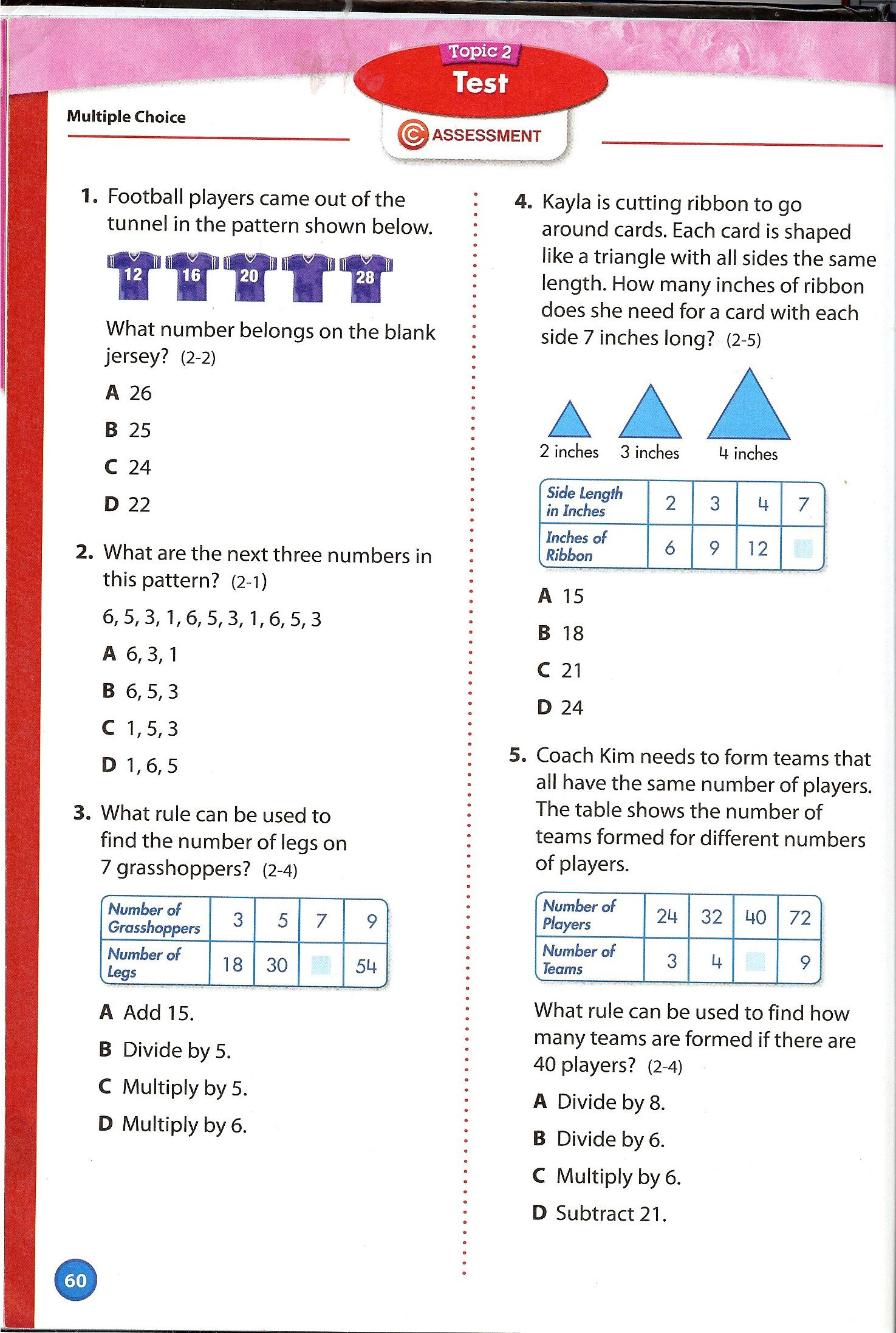 Envision Math 4th Grade Worksheets Envision Math Grade 4 topic 2 Test Page 1
