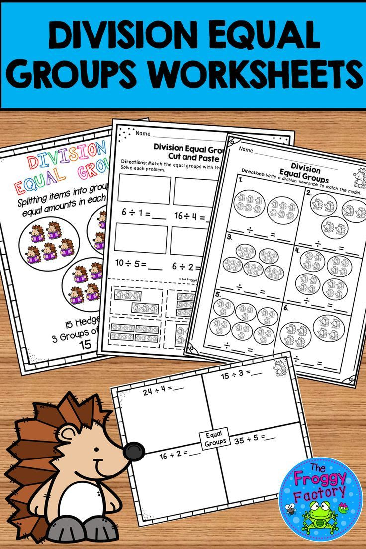 Equal Groups Worksheets 3rd Grade Division Equal Groups Division Worksheets