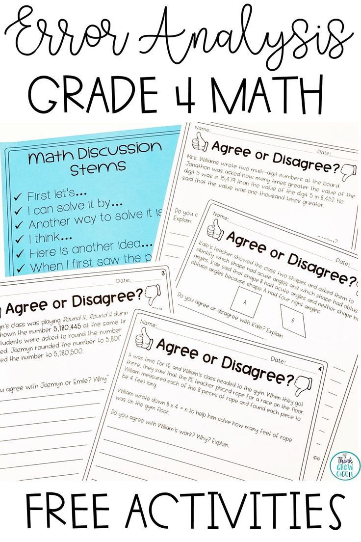 Error Analysis Math Worksheet Error Analysis Grade 4 Free