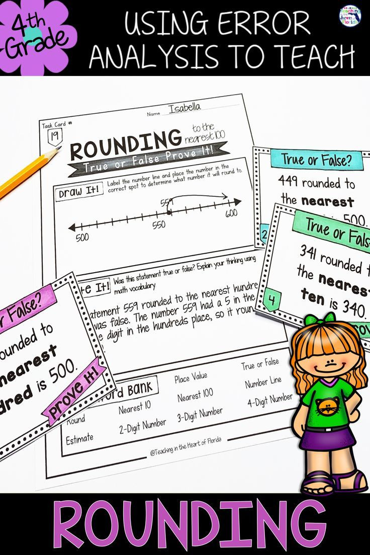 Error Analysis Math Worksheet Rounding Task Cards Error Analysis Math 4th Grade In 2020