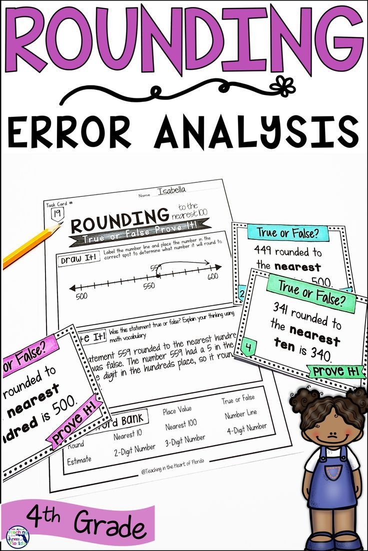 Error Analysis Math Worksheet Rounding Task Cards Error Analysis Math 4th Grade