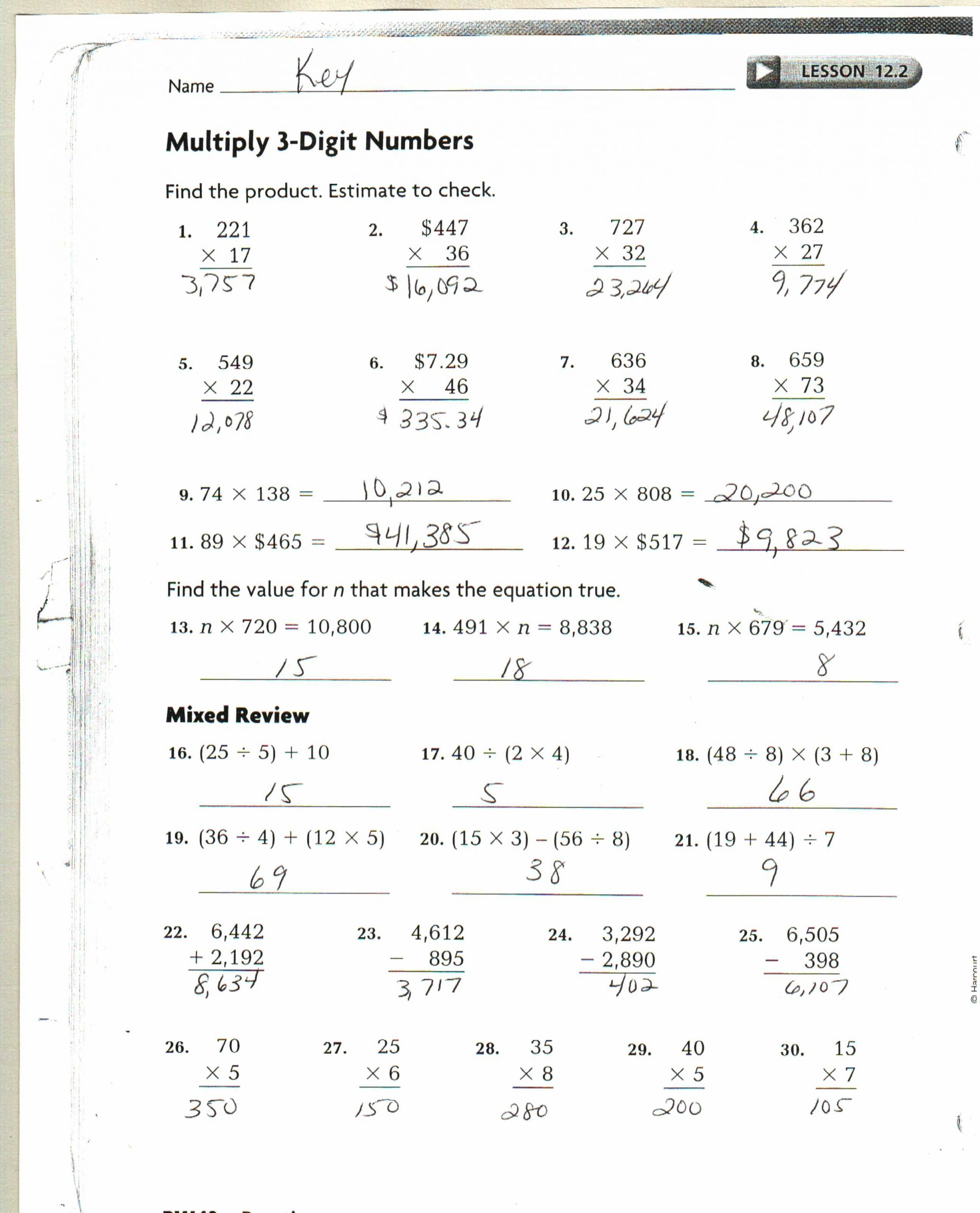 Estimating Products Worksheets 4th Grade Chapter 3 Mr Kinney S 4th Grade Site