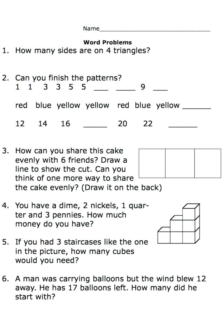 Estimation Worksheets 3rd Grade Estimation Word Problems – Leahaliub