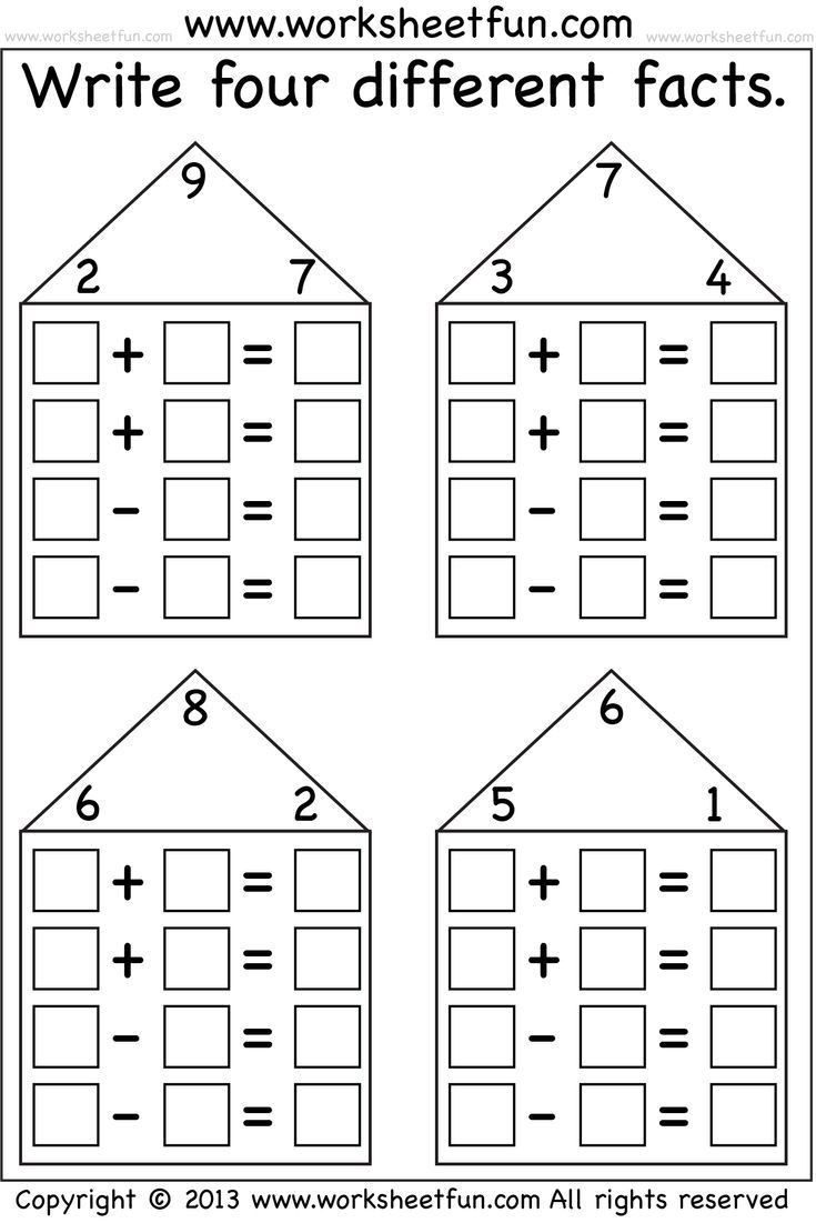 Fact Family Worksheets First Grade Fact Family Houses Many Different Levels