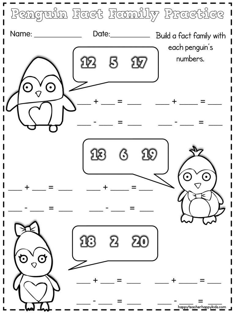 Fact Family Worksheets First Grade Penguin Math Craft – Practicing Fact Families In First Grade