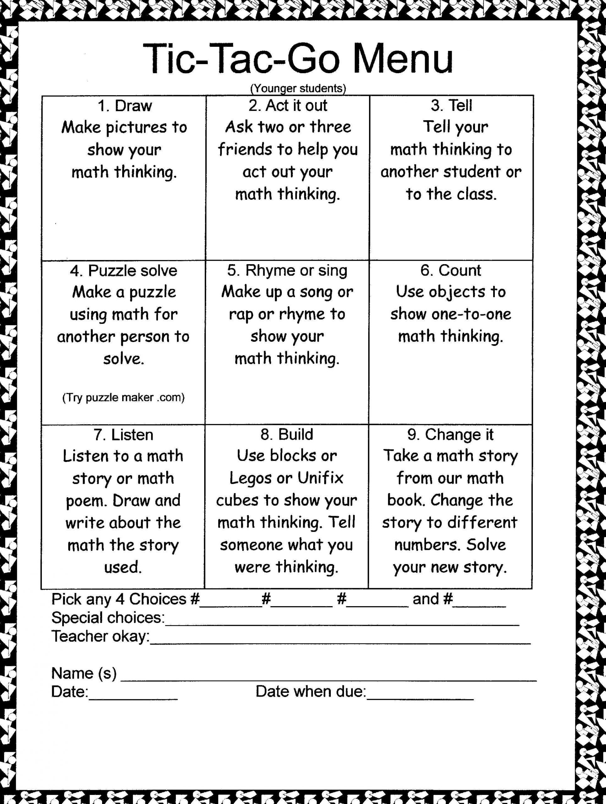 Free Menu Math Worksheets Math Menu