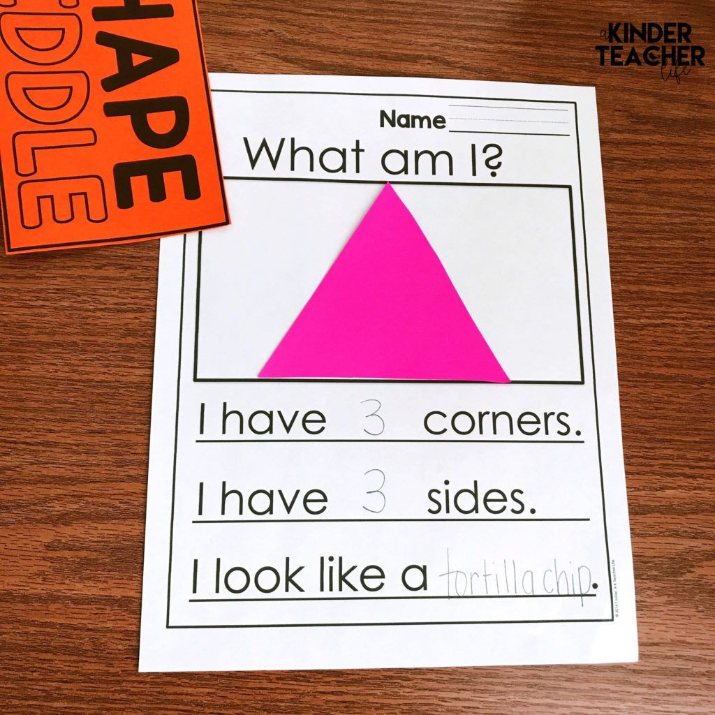 Free Printable 3d Shapes Worksheets 2d and 3d Shape Riddles Free Printables Included A