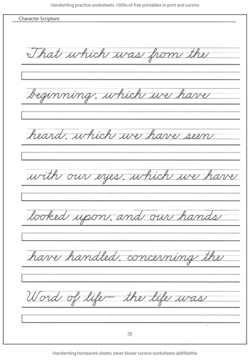 Free Printable Abeka Worksheets Abeka Worksheets for K4