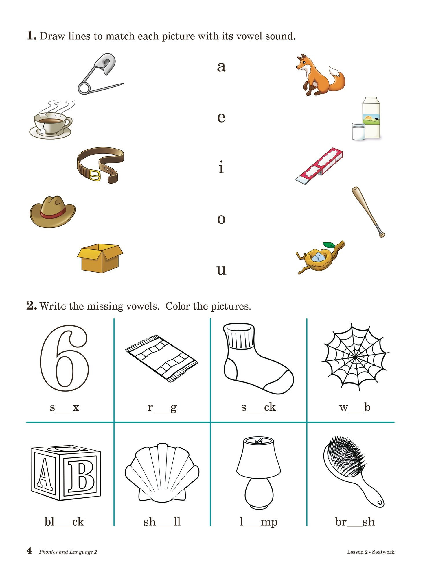 Free Printable Abeka Worksheets Amazon Abeka 2nd Grade